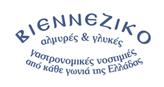 Ελληνικά παραδοσιακά βραβευμένα και βιολογικά προϊόντα από κάθε γωνιά της Ελλάδας
